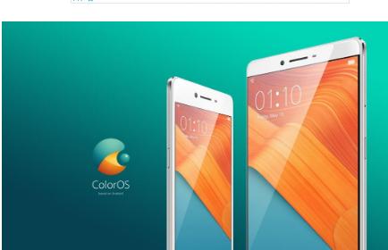 Oppo正在开发其新版本的ColorOS 11操作系统