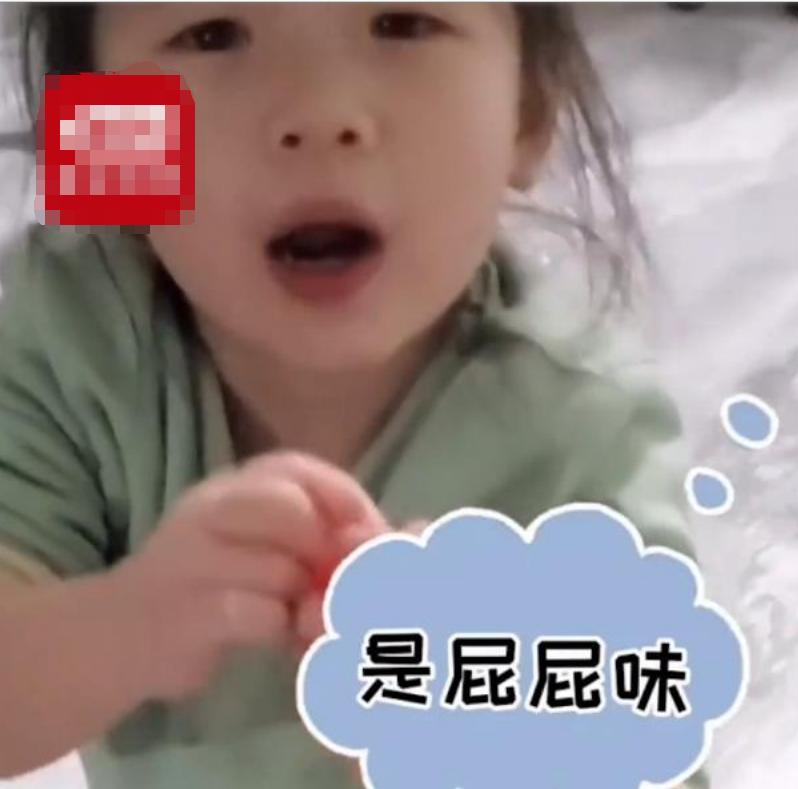 河北保定一位爸爸给3岁女儿的奶嘴抹上臭豆腐 萌娃尝完说的话笑翻众人