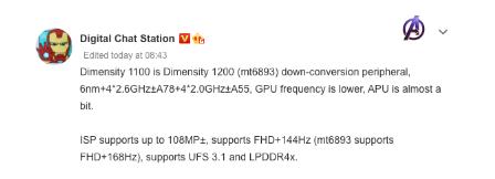 联发科技Dimensity 1100芯片组作为Dimensity 1200的简化版本在线泄漏