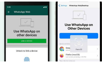 WhatsApp宣布桌面和Web应用程序的面部和指纹解锁