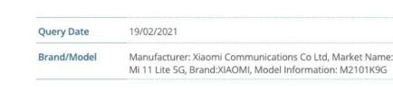 小米Mi 11 Lite 5G智能手机FCC列表揭示了更多规格