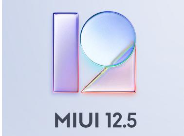 小米MIUI12.5具有更快的UI更多的超级壁纸新的隐私功能