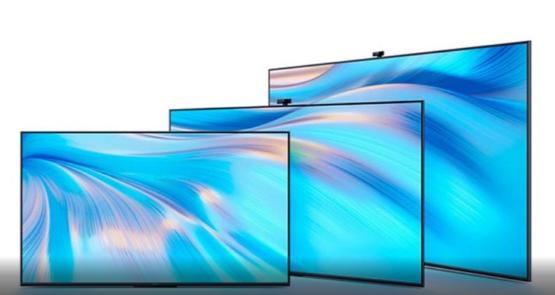 新的华为智能屏幕和智能设备产品发布会举行