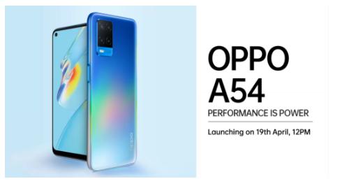 OPPOA54智能手机已在市场推出