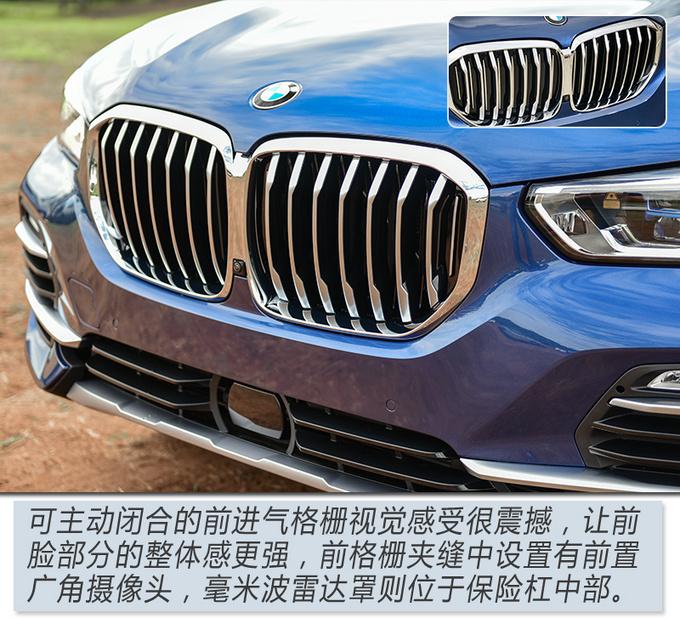 30岁到60岁都喜欢海外试驾全新BMW X5 40i-图13