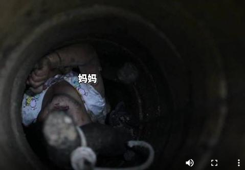 """女童坠入深井12小时生死救援 消防人员称赞孩子""""太勇敢了"""""""