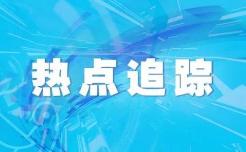9月15日云南疫情最新实时消息公布 云南所有区域均为低风险地区