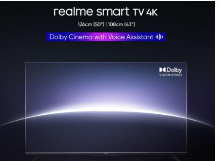 荣耀智能电视4K50英寸和43英寸带有杜比视界和杜比全景声推出
